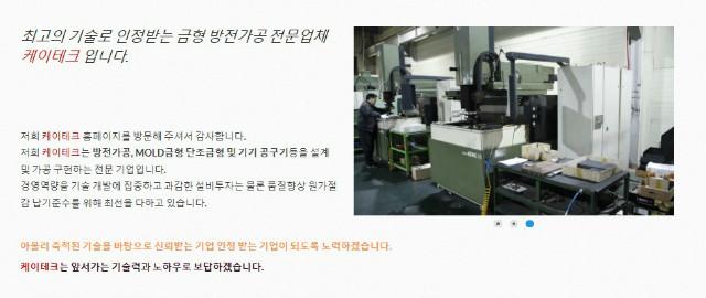 1_회사소개.jpg