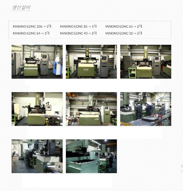3_생산설비.jpg